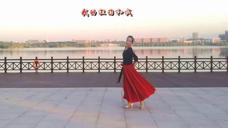 金华阿珂广场舞《我和我的祖国》编舞,饶子龙
