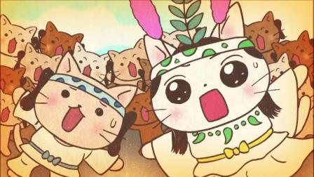 猫猫日本史 电影版 PV