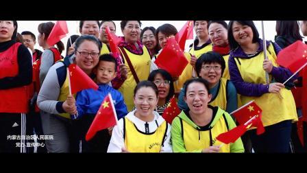 """庆祝新中国成立70周年""""幸福中国一起走"""""""