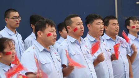 献礼新中国70华诞!邯黄铁路版《我和我的祖国》快闪视频