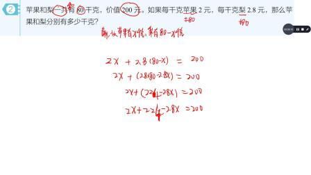 启智数学五年级C第三讲(昆明新东方)
