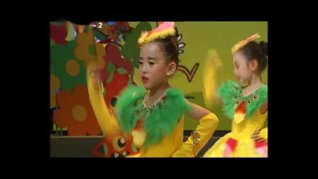 少儿舞蹈《小鸡也疯狂》~西安市爱舞艺术培训学校