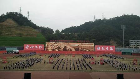 东风汽车集团有限公司第十一届职工运动会