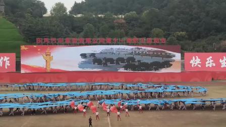 东风汽车集团有限公司第十一届运动会