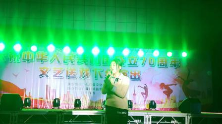 化隆县文旅体育局承办/县市场监督管理局协办/幸福的群科新区