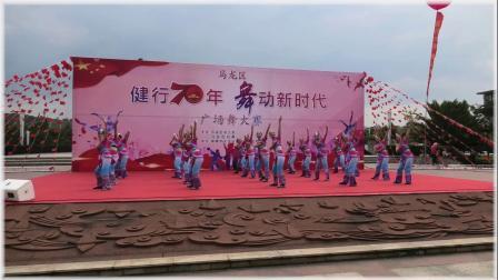 20190924马龙区广场舞大赛之彝族打歌