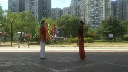 2009花式三步踩朱丽萍秦桃珍