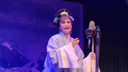 潮州市潮剧团《苏金定复国》回忆往事泪如丝 黄学嫩