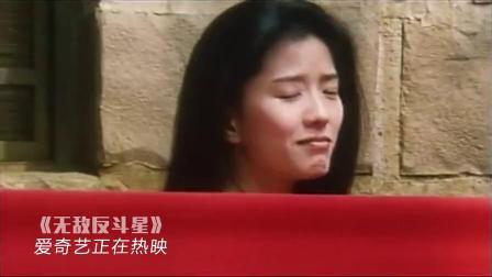 无敌反斗星(片段)惊呆了 美女在少林寺跳舞 和尚纷纷称赞献吻