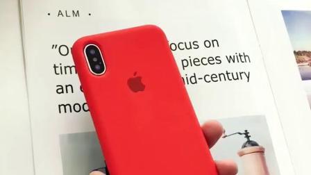 君晓天云GGUU 苹果6plus手机保护壳iphone6splus液态硅胶6s全包防摔6puls软壳ipone六潮牌男女新款保护套抖音网红同款纯色