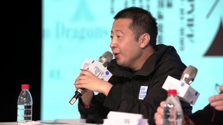 2019第三届平遥国际电影展发布会