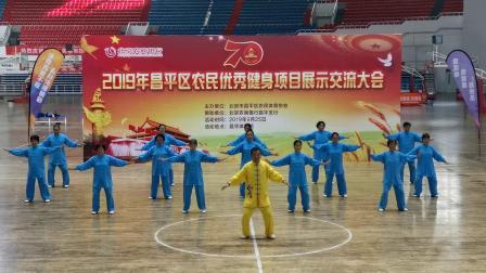 北京昌平区健身比赛(天北街道气功队)