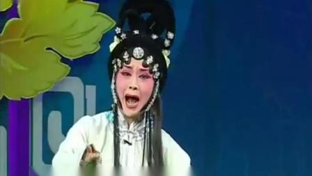 秦腔《赵五娘吃糠》刘秀丽 蔺新武 党美丽