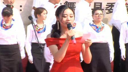 舞阳县吴城镇唱歌比赛视频