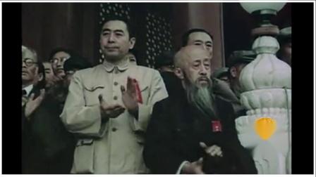 《开国大典》中华人民共和国成立了