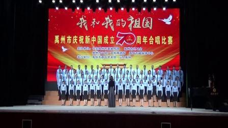 禹州市司法局组织参加全市新中国成立70周年大合唱比赛活动。