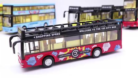 君晓天云合金双层巴士公车玩具男孩大号儿童玩具车开门大巴公共汽车模型