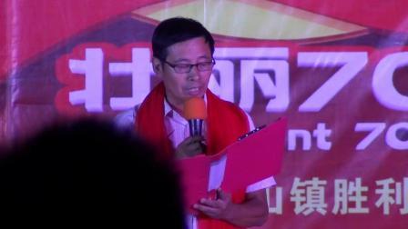 崇仁县旗袍协会国庆70周年晚会1