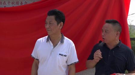 邓氏家族朝贺太郎太祖神诞塈南阳路建成庆典-2