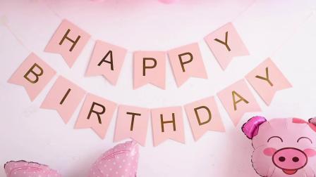君晓天云宝宝周岁快乐生日布置儿童卡通女孩气球主题趴体派对场景装饰套餐