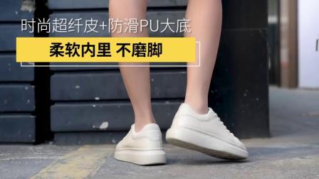 君晓天云小白鞋女2019夏款韩版百搭鞋子33 34码小码40 41大尺码白鞋厚底板鞋