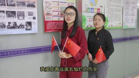 材料工程室庆祝祖国70华诞诗朗诵