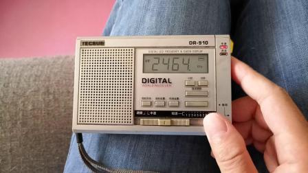 德生DR-909收音机,中波频率范围不正常,收不到电台,怎么解决?