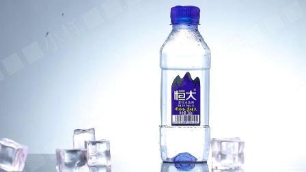 君晓天云恆大原味苏打水360ml24瓶整箱饮料无糖无汽弱硷性矿泉水