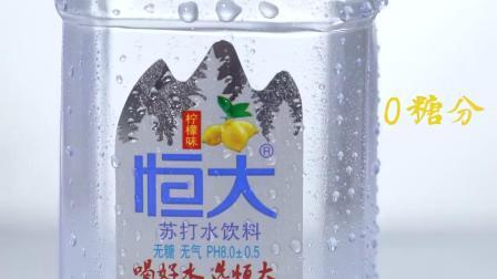 君晓天云恆大柠檬味苏打水24瓶整箱饮料360ml无气弱硷性苏打水饮用矿泉水