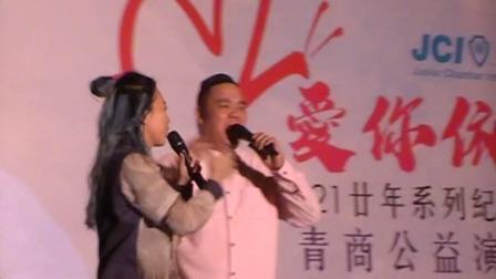 2019-09-21 愛你依舊921廿年紀念系列活動 張芸京1 正不正
