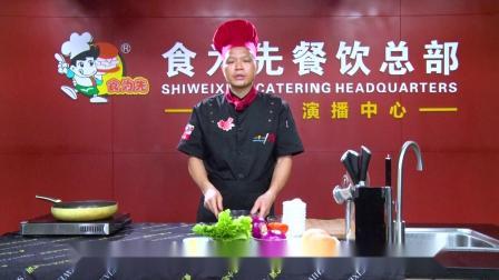 食为先:广州哪里可以学做汉堡?