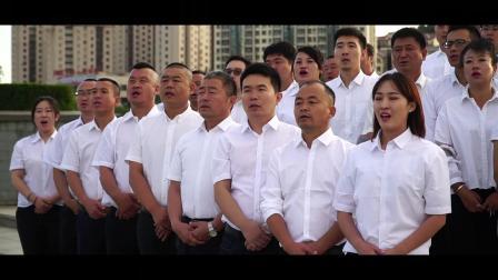 凡一影像-中国石油双鸭山运输分公司《我和我的祖国》MV