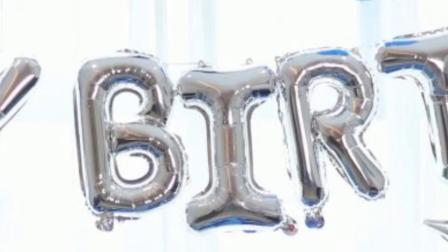 君晓天云生日装饰场景布置气球派对浪漫惊喜主题趴体墙房间网红套餐