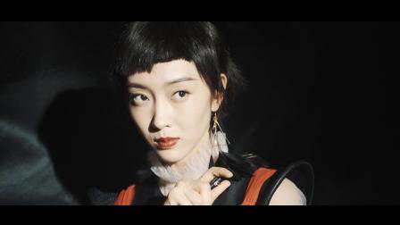 FUNS TIDE × 宣璐  时尚大片独家花絮