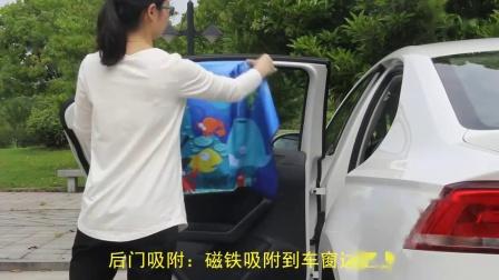 君晓天云雷丁D50 D70汉唐宝路达比德文东夏衆新电动汽车原厂遮阳板避光板