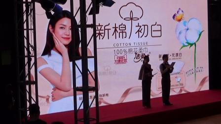 上海凌陶舞蹈培训中心参加2019中顺洁柔怀国际标准舞公开赛实况