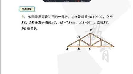 爱剪辑-初二数学含30°角的直角三角形的性质及最短路径习题