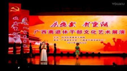 河池市宜州区老干部话动中心艺术团演出舞蹈《想妹》_高清
