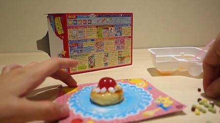 日本食玩diy芭菲蛋糕布丁