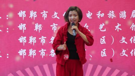 李晓凡(魏县)演唱:豫剧-虢都遗恨.一声娘叫的我心酸阵阵……