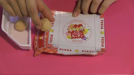 糖果混合披萨饼