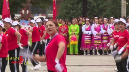 五寨县第六届广场舞大赛新寨乡代表队表演