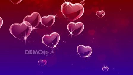 E94 红色爱心心型粒子动画喜庆婚礼婚庆表白求婚情人节寿宴寿庆歌舞表演节目舞台LED视频背景