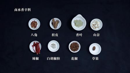 食为先:珠海哪里能学做酱骨头?酱骨头卤汤怎么做?