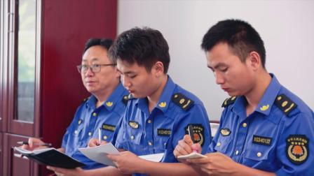 来安县城市管理行政综合执法大队宣传片