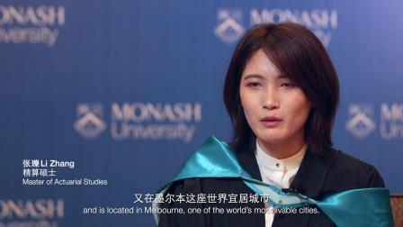蒙纳士大学毕业典礼(中国苏州)