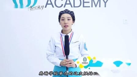 重庆优美西点烘焙大赛一等奖获得者—江美玲采访