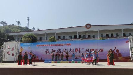 鹤市镇春蕾幼儿园庆祝中华人民共和国成立70周年庆《难忘的歌》
