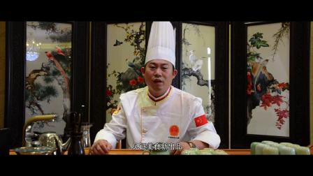 9月27日我在贵州清镇等你-中国餐饮大会