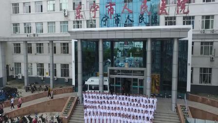 东宁市人民医院向祖国70华诞献礼